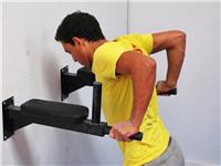 The dips bars - great for working those triceps
