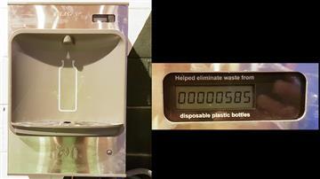 New water bottle filler